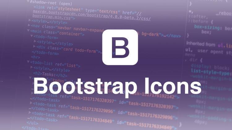 Bootstrap Iconsで簡単にSVG アイコンを使う方法